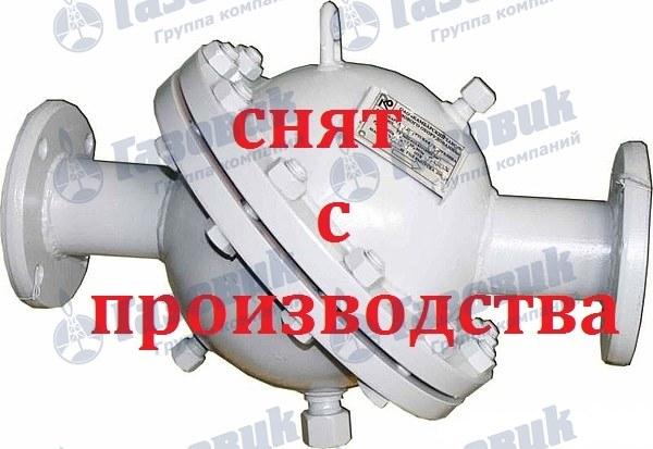 фильтр газовый фгкр 100