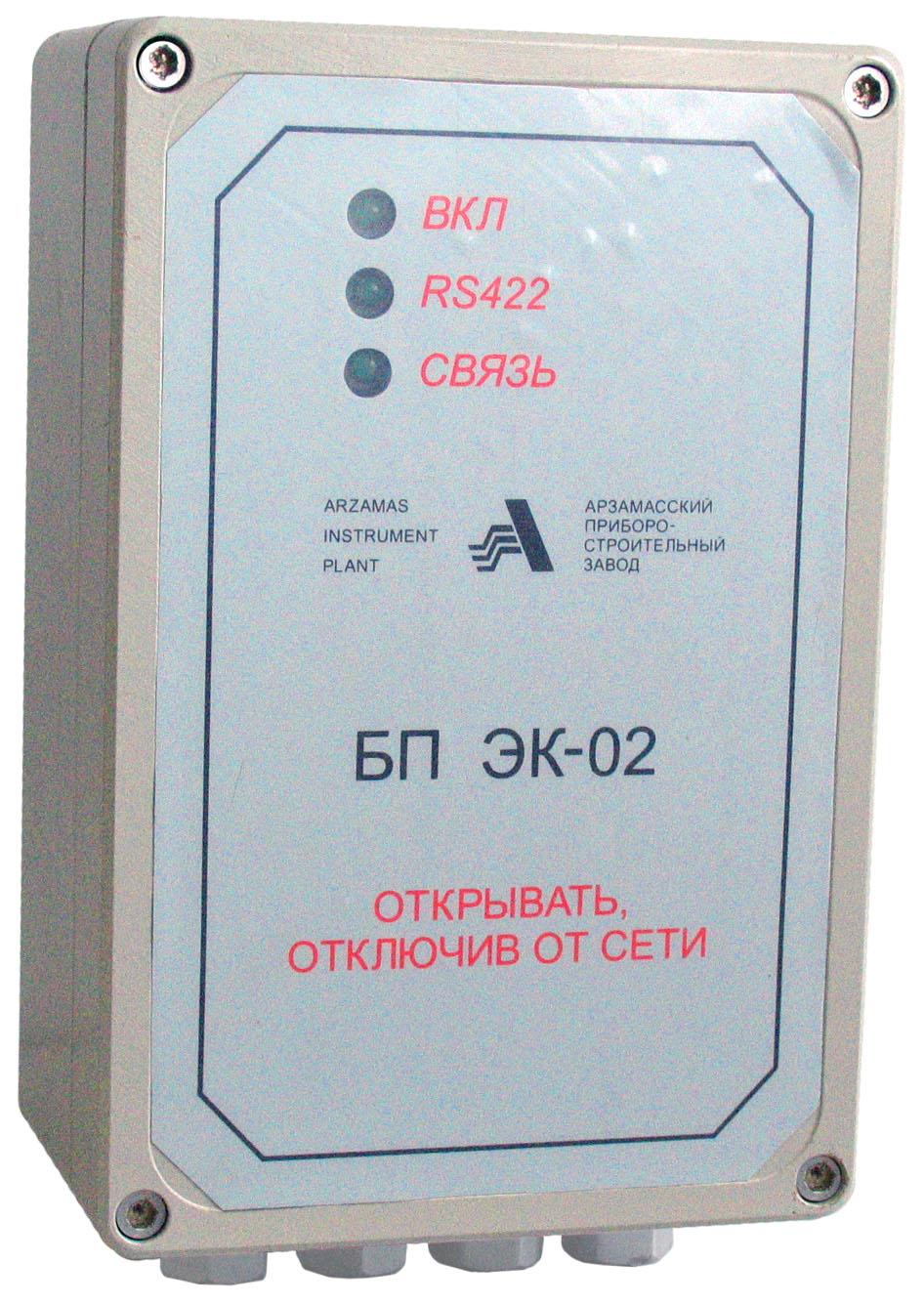 Кабель БП-ЭК (30м.)