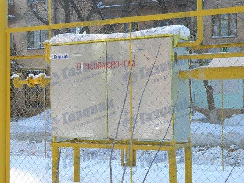 Оборудование ГК Газовик в работе